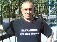 Игорь Вакер, 2 апреля 1982, Новосибирск, id14049348