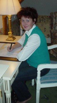 Anastassia Nesterova, Kiviõli