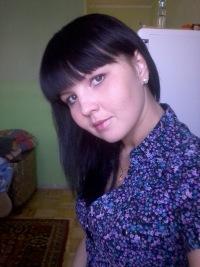 Ната Анчукова, 7 декабря , Чайковский, id124208638