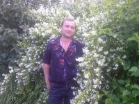 Валентин Андросенко, 21 октября 1972, Киев, id136009737