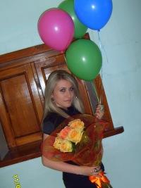 Лусине Багдасарян