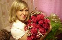 Света Дмитриева, 9 июля 1986, Енакиево, id22789710