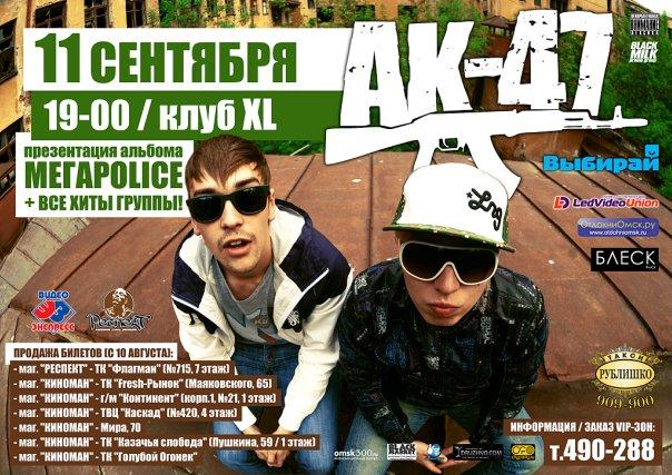 http://cs10250.vkontakte.ru/u2376729/115169980/x_357007e4.jpg
