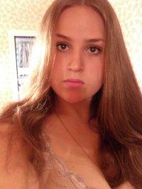 Мария Боброва, 18 марта , Ульяновск, id52197676