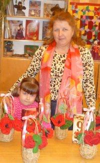 Валентина Нефедова, 23 октября 1958, Екатеринбург, id90666438