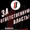 ИГПР ЗОВ Серпухов