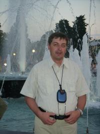 Олег Беспалов, 7 февраля , Самара, id141571180
