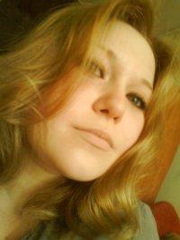 Ирина Фролова, 22 ноября , Москва, id36293890