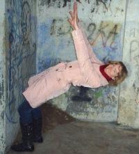 Валентина Рупейка, Liepāja