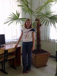 Наталья Шлега, 1 февраля , Москва, id47518609