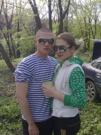 Женька Попов