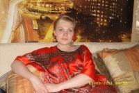 Елена Сафарова, 8 мая 1980, Ижевск, id145304249