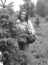 Mary Tiptoe, Ижевск, id154141324