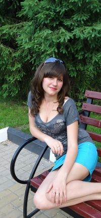 Юлия Белоусова