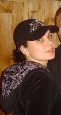 Рита Черницова, 25 сентября , Киев, id22576632