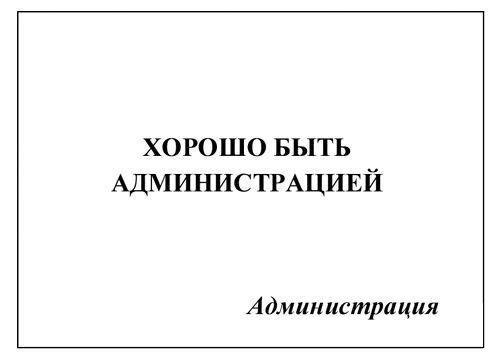 http://cs10252.vkontakte.ru/u64416245/142648321/x_7fb3775f.jpg