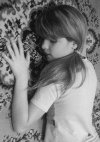 Оксана Трусова, 13 июня 1996, Донецк, id65598383