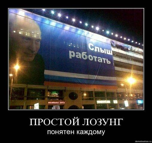 http://cs10252.vkontakte.ru/u7670828/98143399/x_b70b75b3.jpg