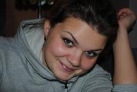 Екатерина Хомутова