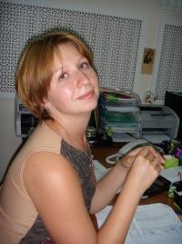 Мария Гаранина