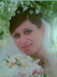 Дарья Герасимова, 21 апреля 1986, Белгород, id125883432