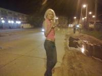 Татьяна Шастина, 26 августа 1986, Иркутск, id169696133