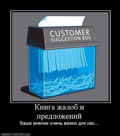 http://cs10253.vkontakte.ru/u18542484/103594252/x_c6decc4f.jpg