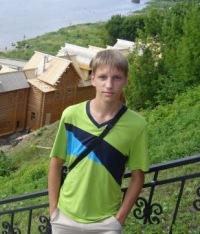 Женя Левинов, 22 августа , Орск, id33828891