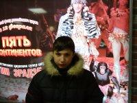 Диман Калинин, 19 марта 1996, Ворсма, id76667051