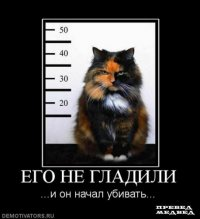 Ыш Гвалг | ВКонтакте