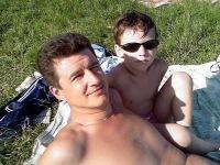 Валерий Холявко, 8 мая , Чернигов, id117562641
