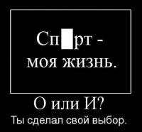 Виктор Тархов, 20 апреля , Новосибирск, id125592771