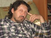 Budier Anunnak, 16 января 1990, Махачкала, id29514721