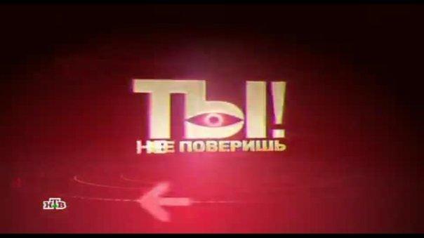 http://cs10254.vkontakte.ru/u40734218/101783356/x_c392effe.jpg