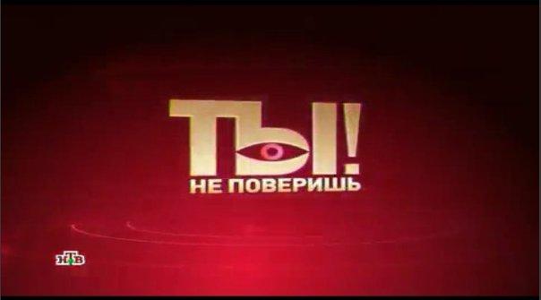 http://cs10254.vkontakte.ru/u40734218/101783356/x_c7cfd1e9.jpg
