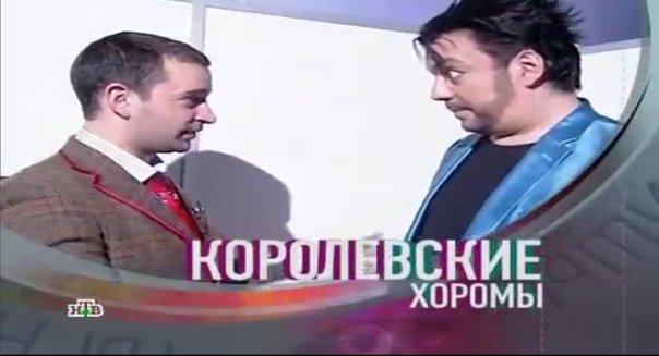 http://cs10254.vkontakte.ru/u40734218/101783356/x_d2a60076.jpg