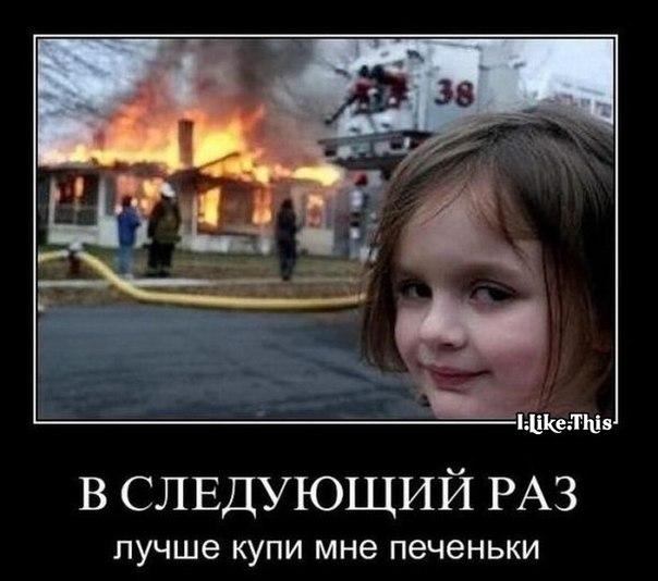 Чеченские сучки фото 23 фотография