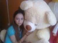 Катя Рябченко, 21 февраля 1999, Заинск, id133280308