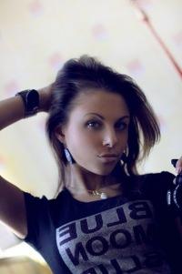 Мария Ефимова, 3 августа 1993, Ужгород, id171269449