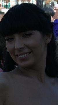 Алина Мустафаева, 1 января 1988, Екатеринбург, id4349534