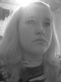 Алина Трубачева, 18 июля 1990, Санкт-Петербург, id54145076