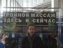 Кирилл Толмацкий фото #28