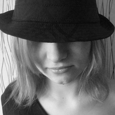 Ксения Русинова, 23 июня , Пермь, id167876826