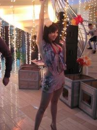 Арина Серниенко, 13 августа , Самара, id153529359