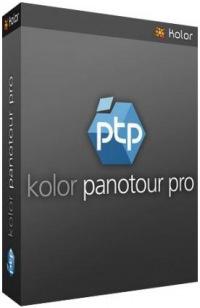 Panotour Pro скачать - фото 9