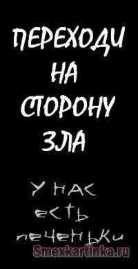 Александр Песигин, 26 сентября , Москва, id127524899