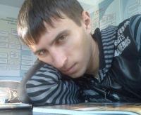 Вячеслав Тукан, Комрат