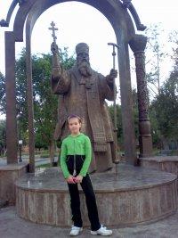 Алина Гловацкая, 25 июля , Тюмень, id72769390