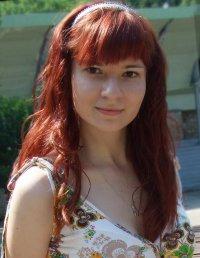 Ксения Хушева, Dobele