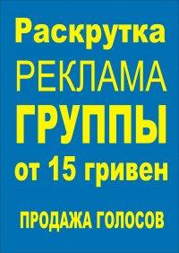 Тимофей Волочаев, 3 февраля 1980, Киев, id77623450